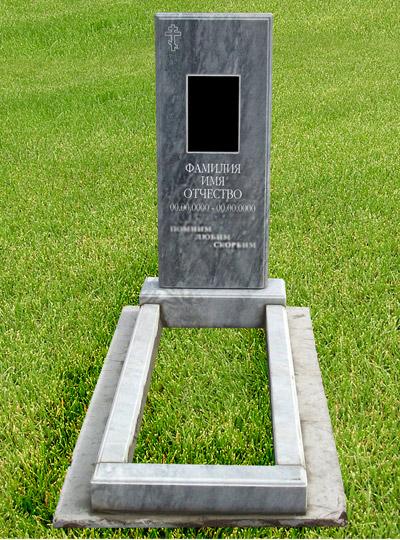 Фото на памятник цена екатеринбург памятники цена ставрополь 45 параллель